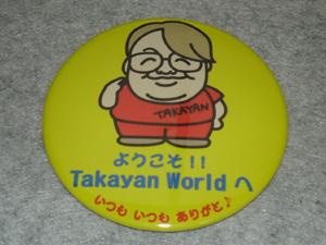 TAKAYAN様の缶バッジ写真