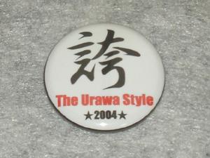 TheUrawaStyle様
